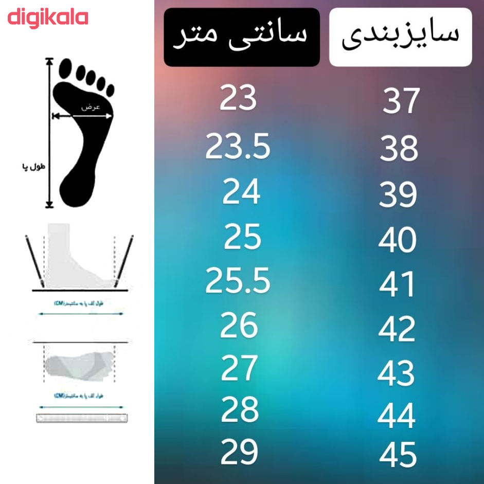 کفش زنانه کد 484 main 1 5