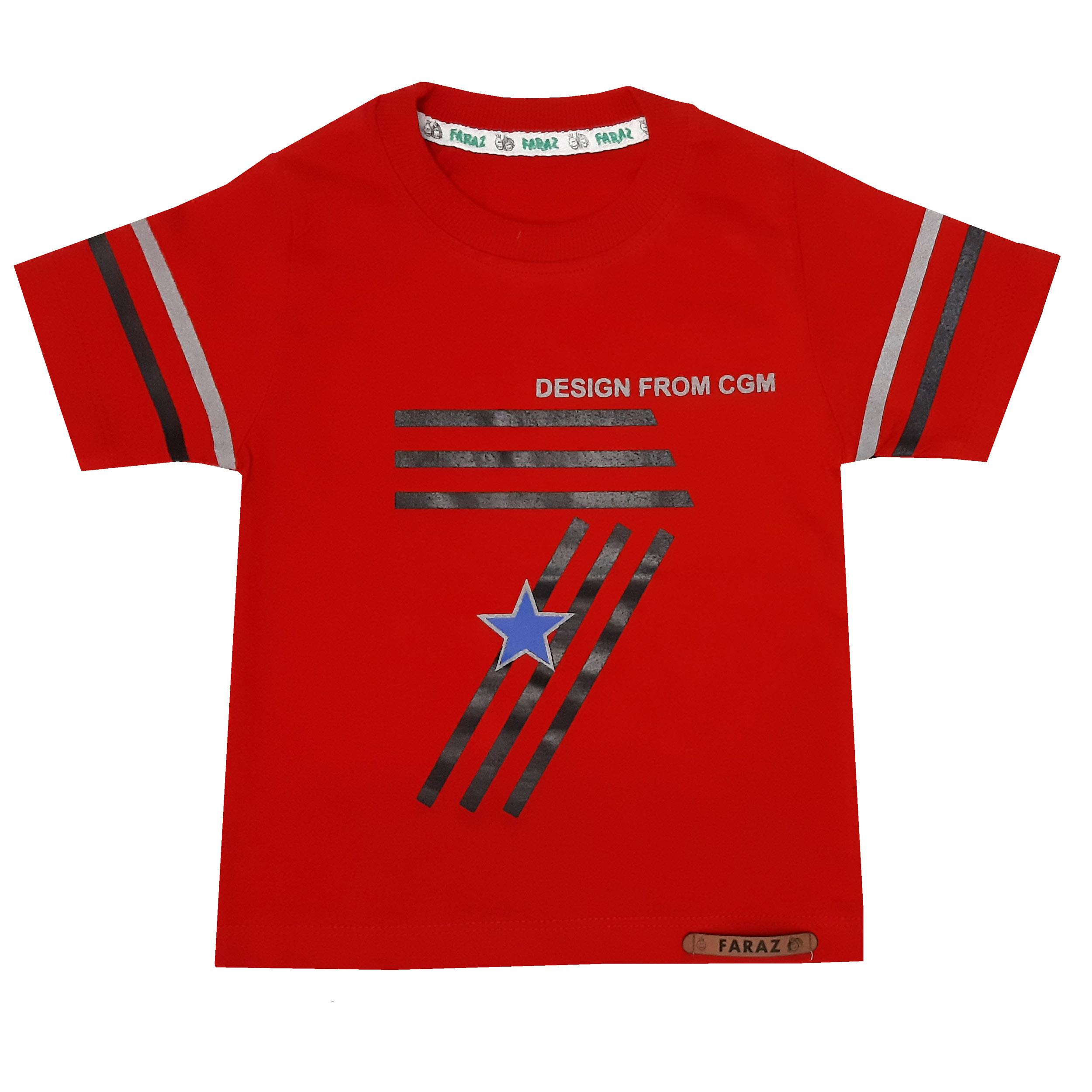 ست تیشرت و شلوارک پسرانه کد RD7 -  - 4