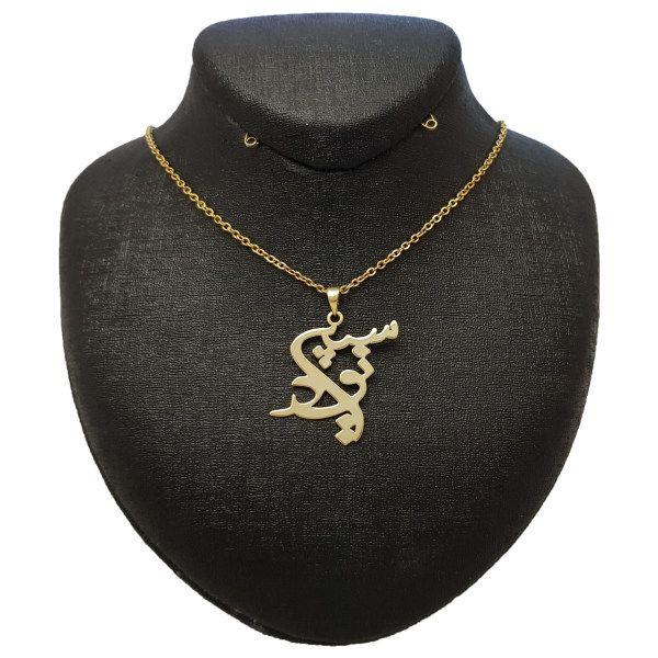 گردنبند نقره زنانه طرح سپینود کد UN0030 -  - 2