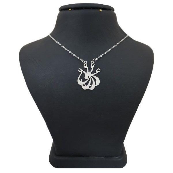 گردنبند نقره زنانه طرح عشق کد UN0032 -  - 3