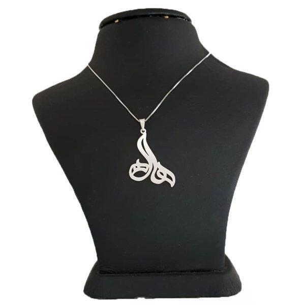 گردنبند نقره زنانه طرح هاله کد UN0035