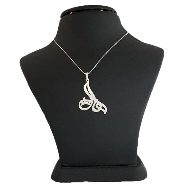 گردنبند نقره زنانه طرح هاله کد UN0035 -  - 2