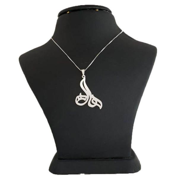 گردنبند نقره زنانه طرح هاله کد UN0035 -  - 3