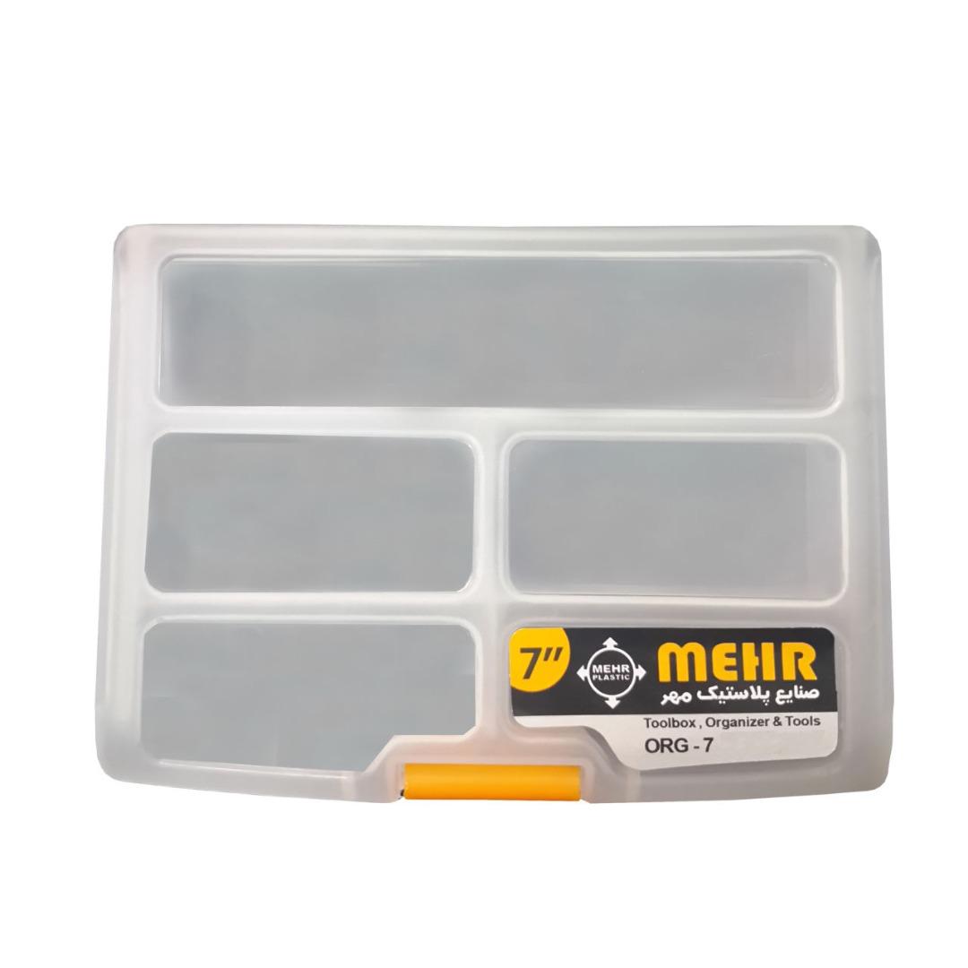 جعبه نگهدارنده قرص مهر کد hm56