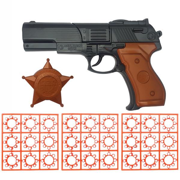 تفنگ اسباب بازی گلدن گان مدل naabsell32