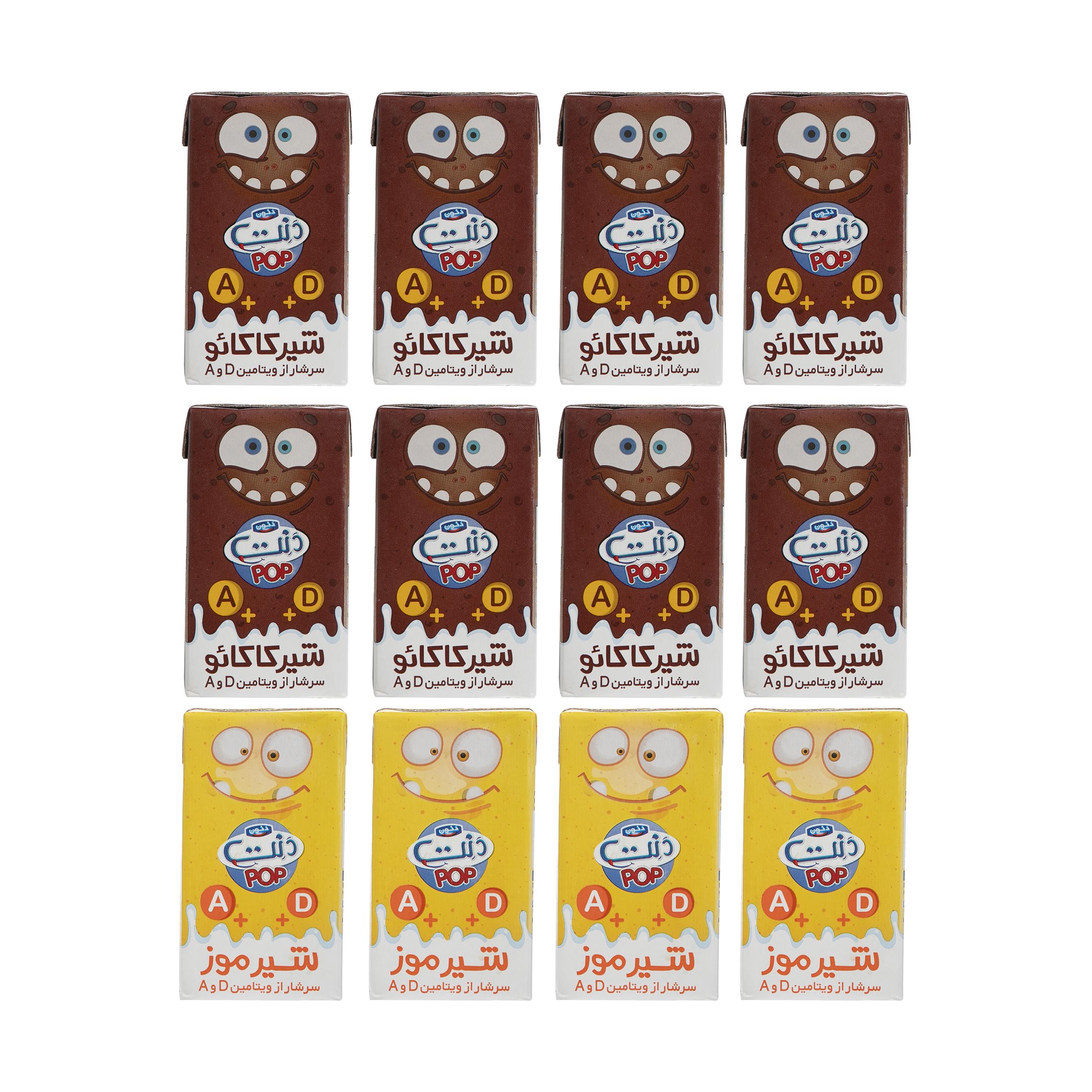 شیرکاکائو و شیر موز دنت - 125 میلی لیتر مجوعه 12 عددی