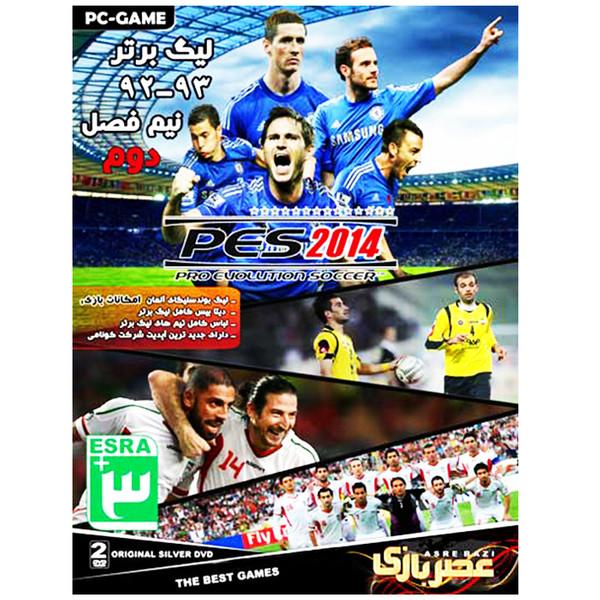 بازی PES 2014 لیگ برتر 92-93 نیم فصل دوم مخصوص pc