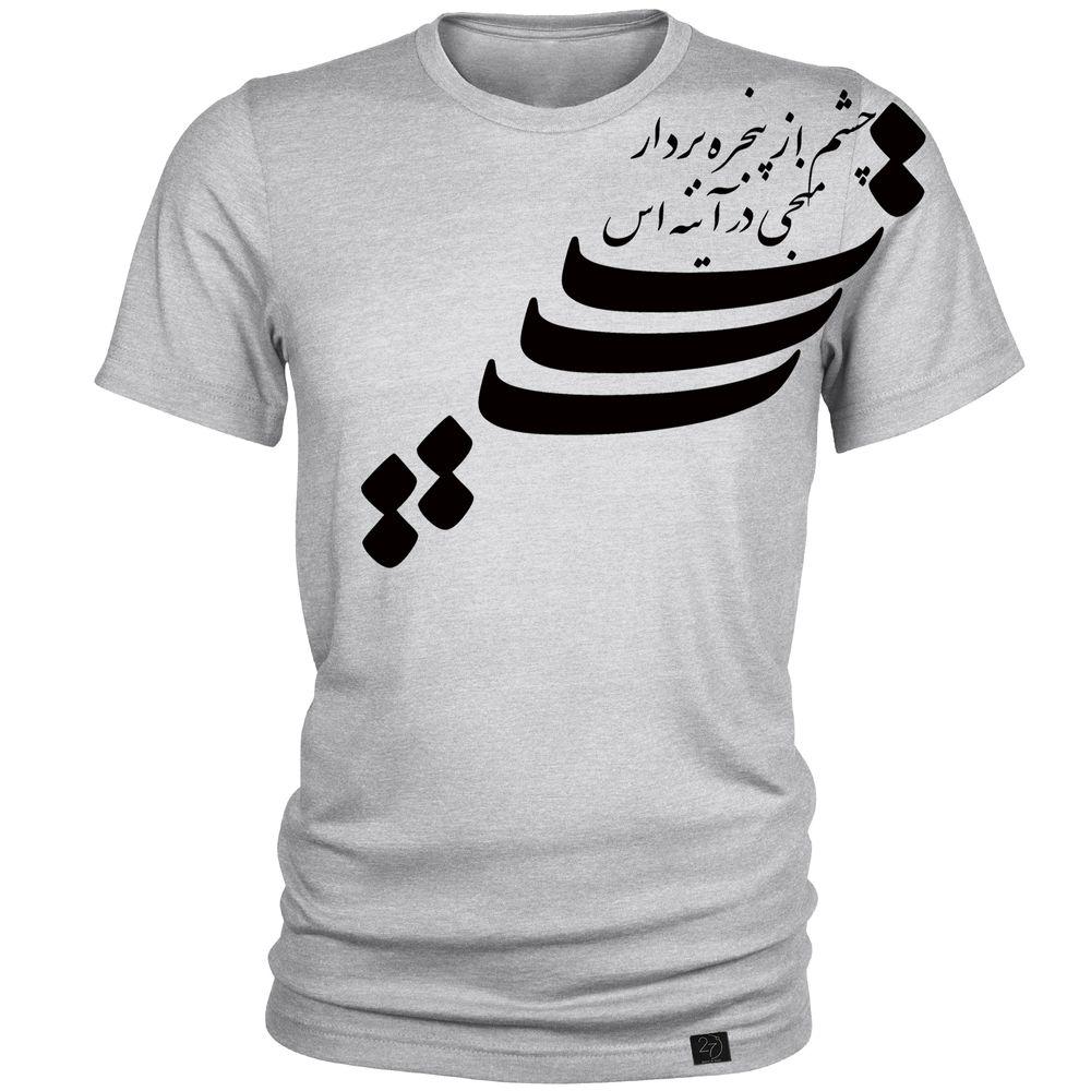 تی شرت  مردانه 27  طرح منجی کد B122