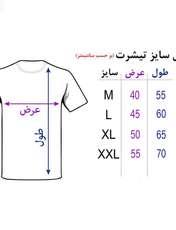 تی شرت مردانه 27  طرح هیچ کد B125 -  - 3