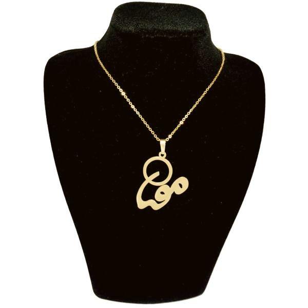 گردنبند طلا 18 عیار زنانه طرح مونا کد UN0024 -  - 3