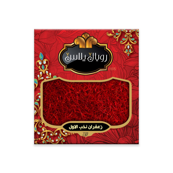 زعفران سرگل رویال پلاس  2 گرم