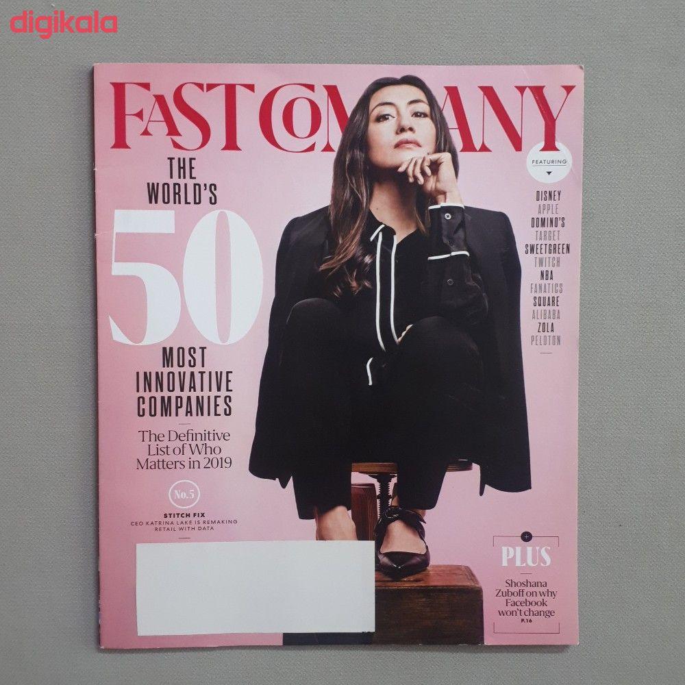 مجله فست كمپاني آوريل 2019 main 1 9
