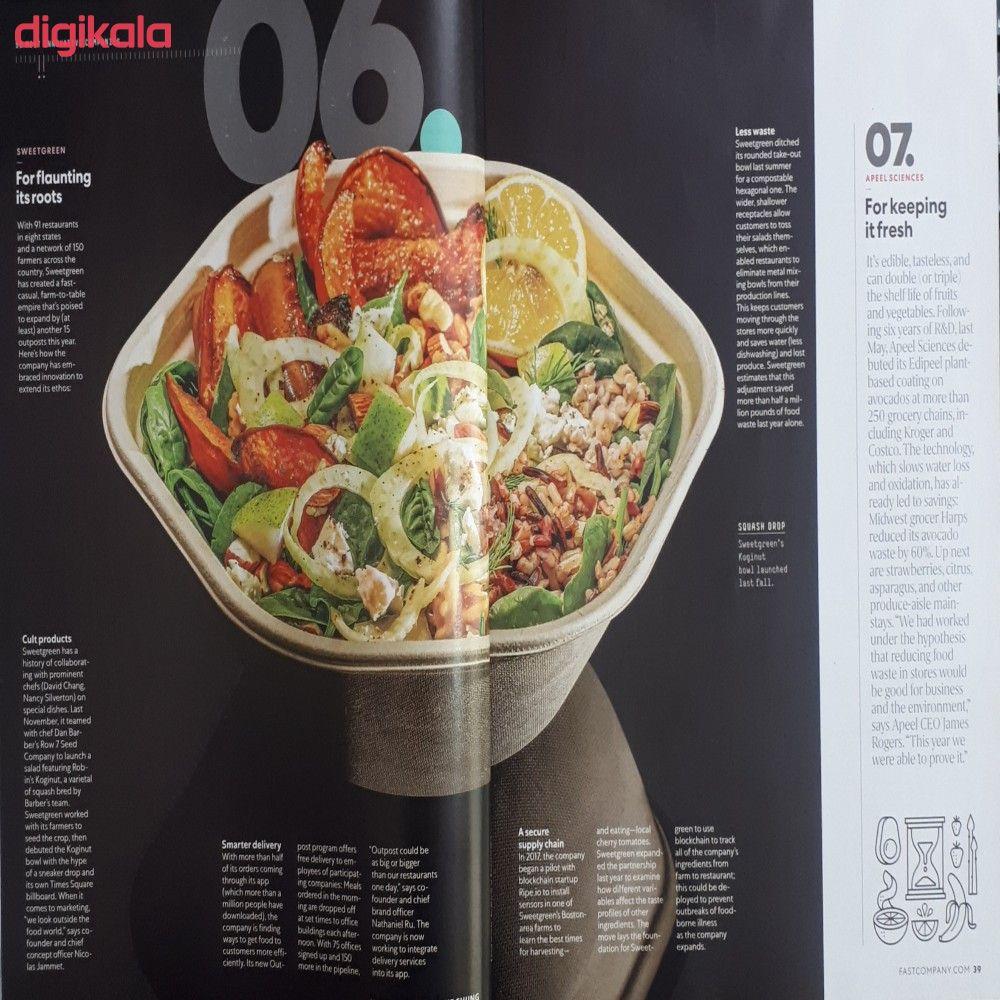 مجله فست كمپاني آوريل 2019 main 1 4
