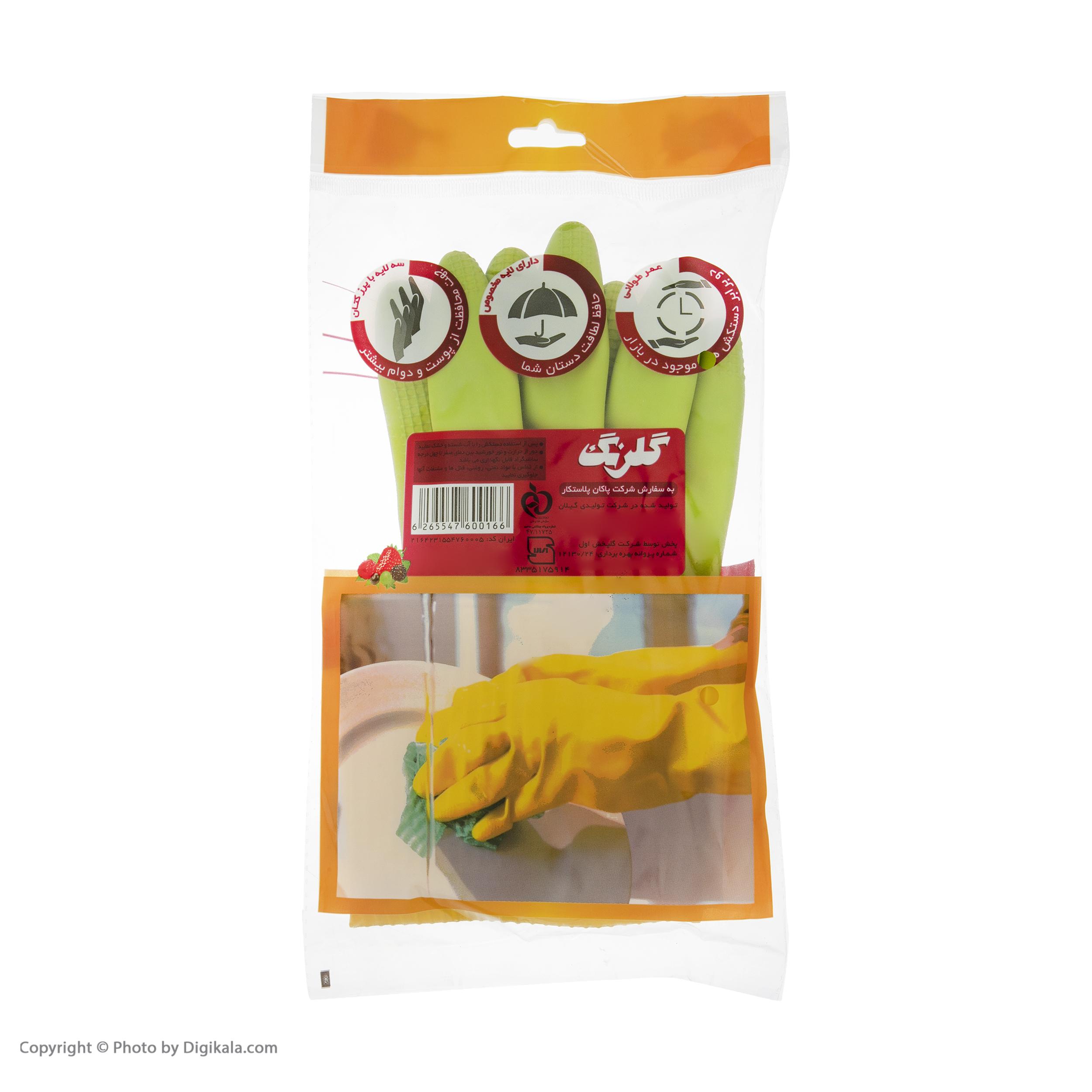 دستکش آشپزخانه گلرنگ کد 5100166 سایز S main 1 3
