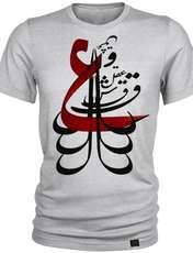 تی شرت  مردانه 27  طرح عقل و عشق کد B127 -  - 1