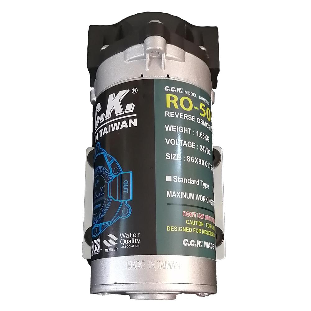 پمپ دستگاه تصفیه کننده آب خانگی سی سی کا مدل RO-50