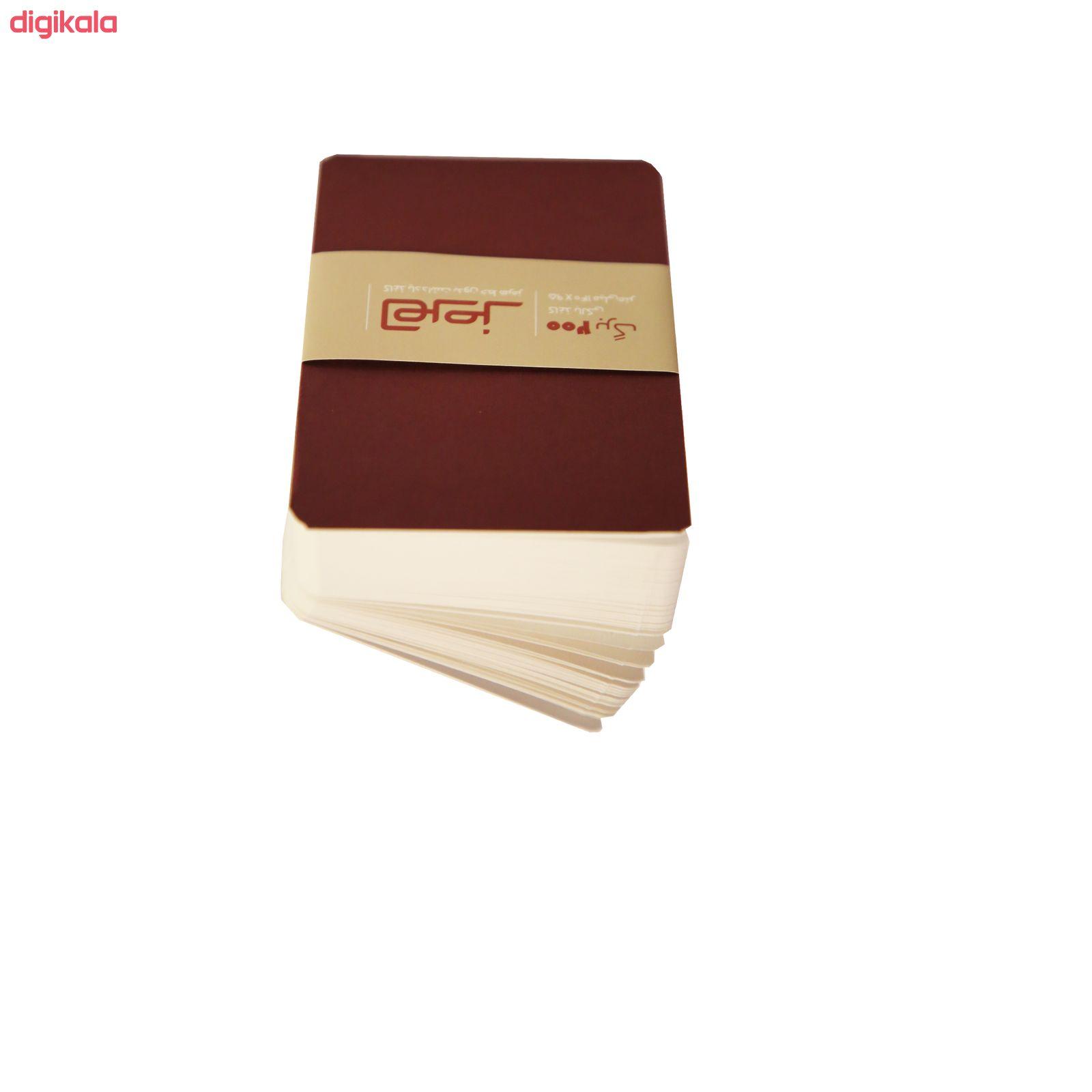 کاغذ یادداشت هرمز کد 601 بسته 200 عددی main 1 3