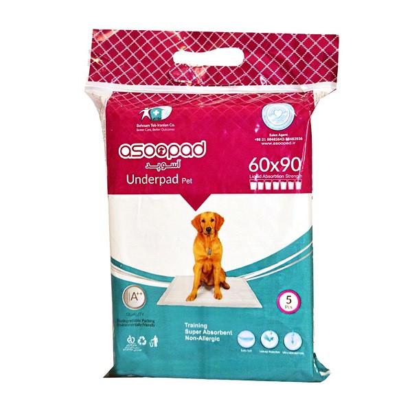 زیرانداز بهداشتی سگ آسو پد مدل 6090