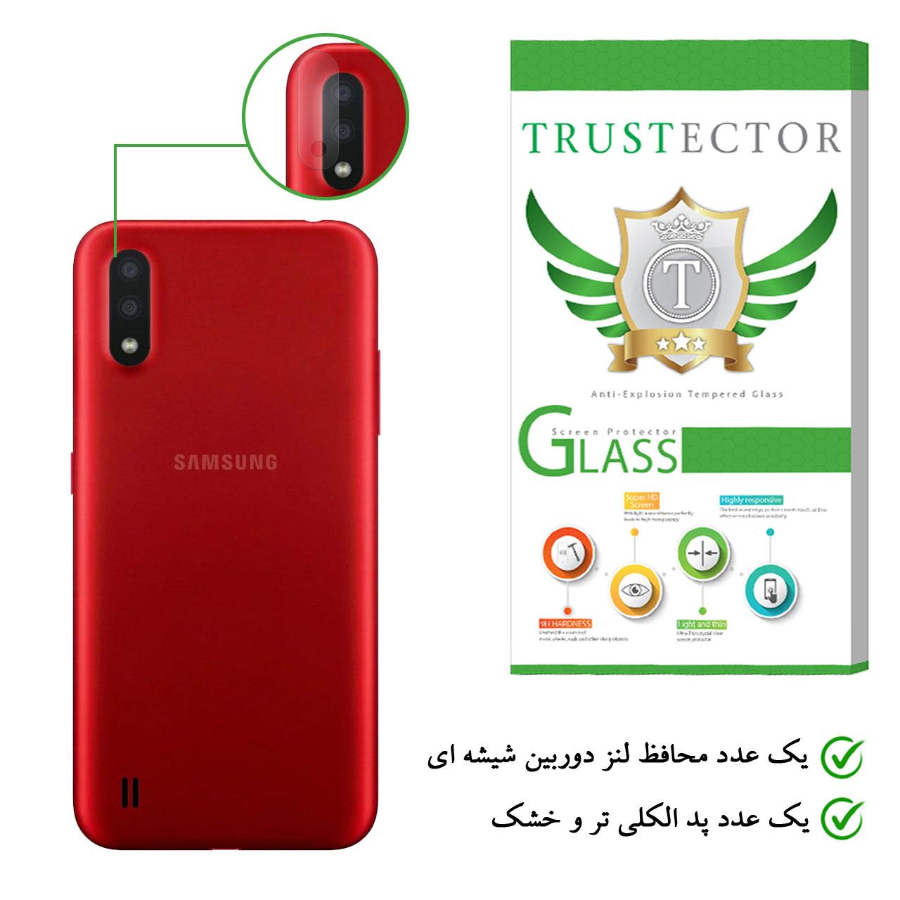 محافظ لنز دوربین تراستکتور مدل CLP مناسب برای گوشی موبایل سامسونگ Galaxy A01              ( قیمت و خرید)