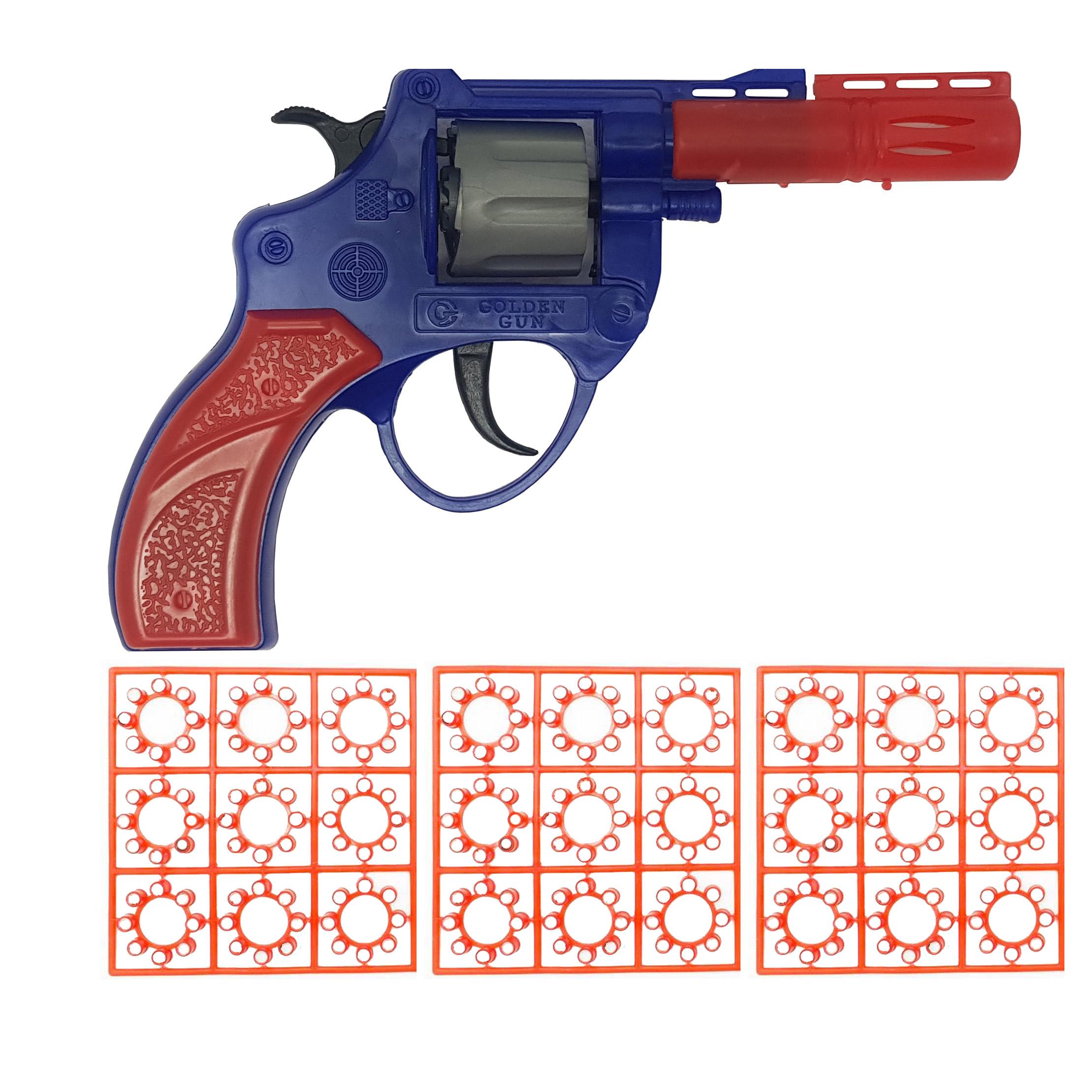 تفنگ بازی گلدن گان مدل naabsell42