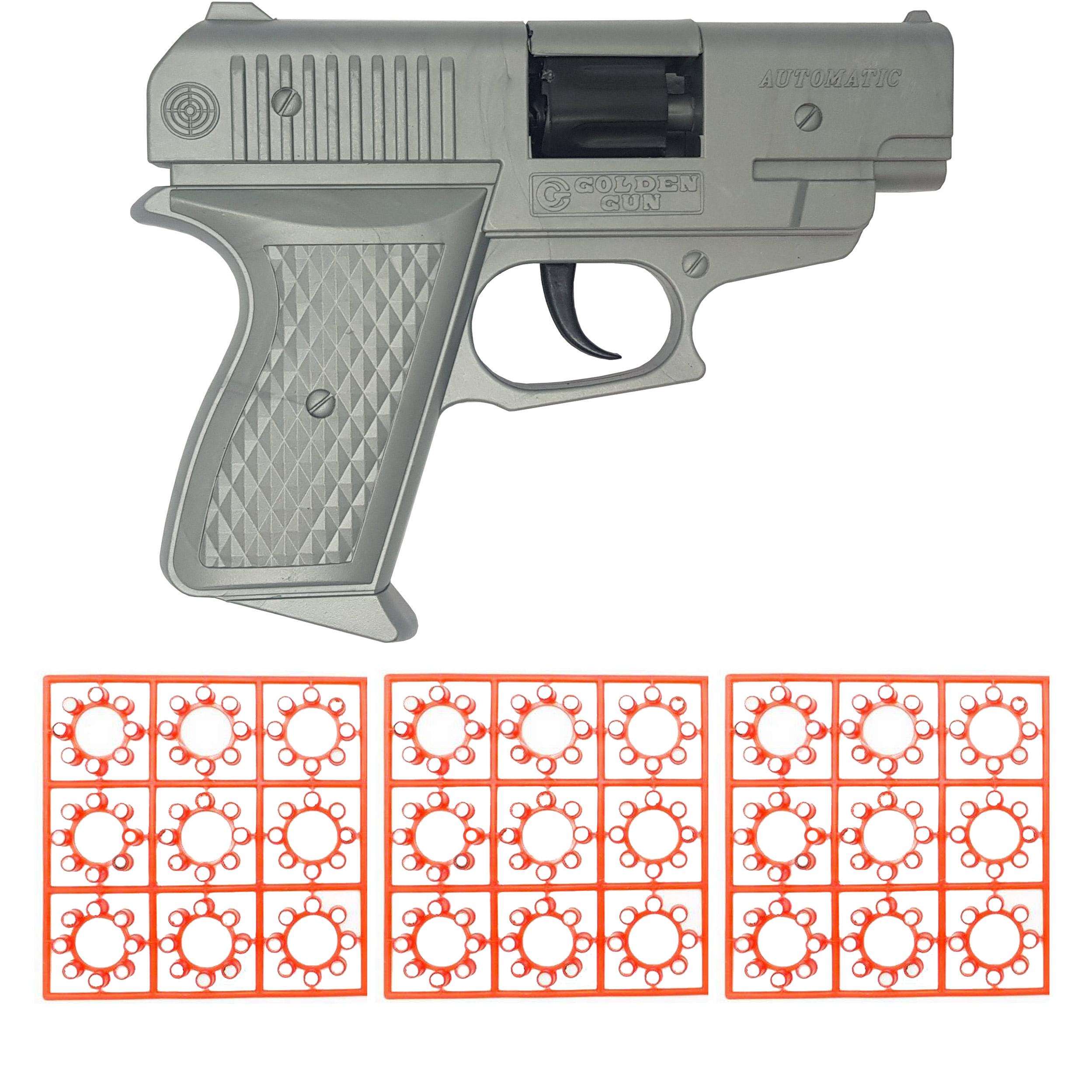 تفنگ بازی گلدن گان مدل naabsell52