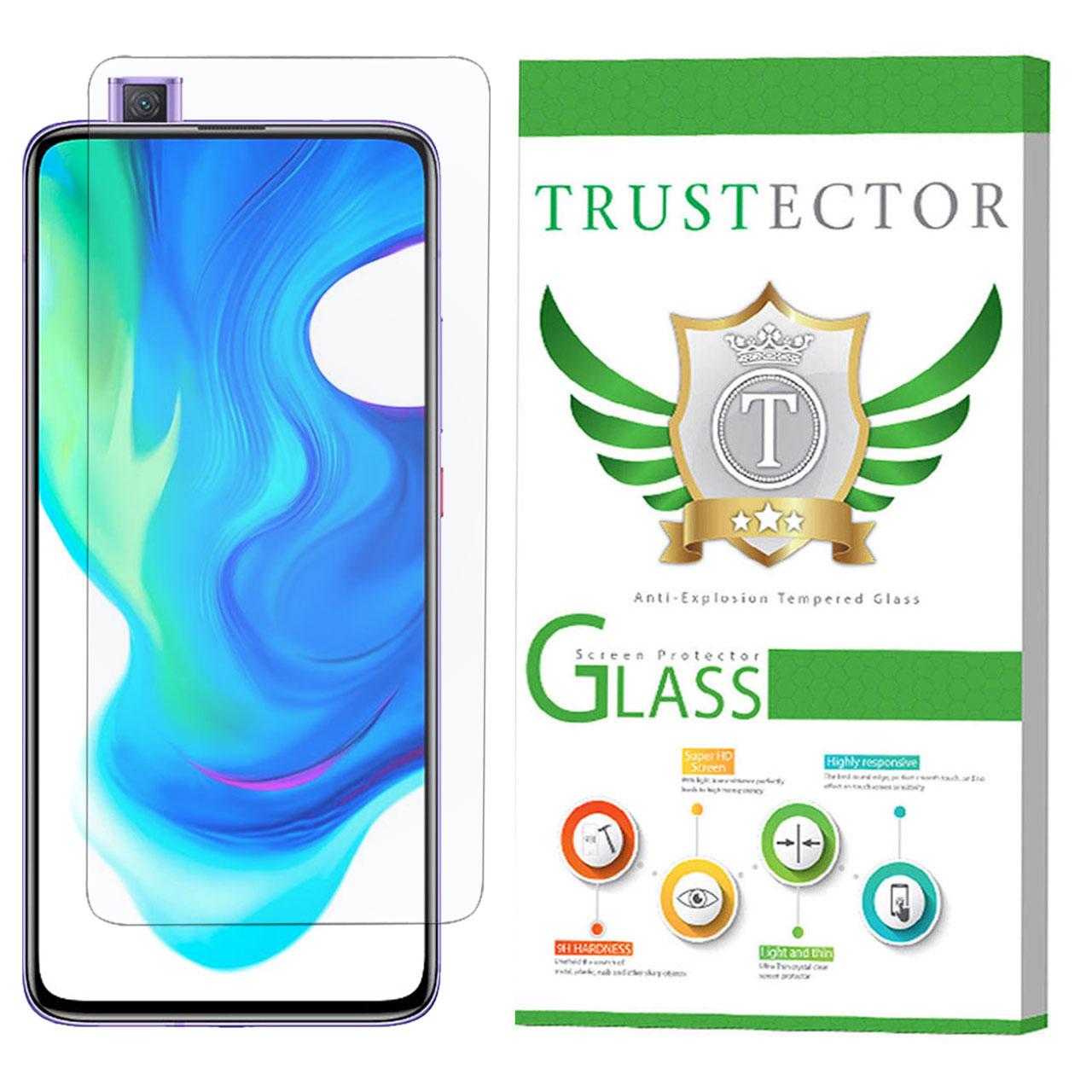 محافظ صفحه نمایش تراستکتور مدل GLS مناسب برای گوشی موبایل شیائومی  Poco F2 Pro              ( قیمت و خرید)