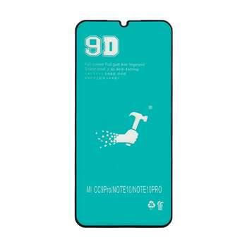 محافظ صفحه نمایش مدل MRK-20 مناسب برای گوشی موبایل شیائومی Mi CC9 Pro/Mi Note 10/Mi Note 10 Pro