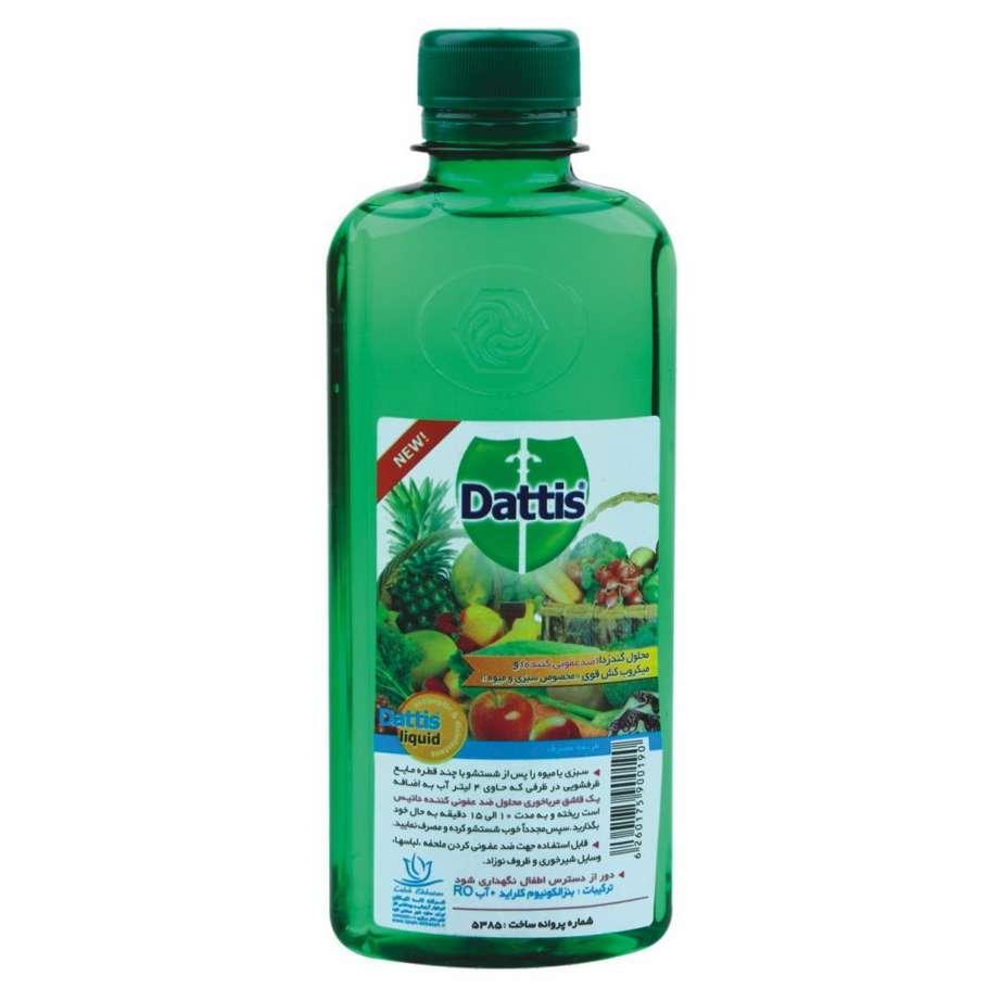 خرید اینترنتی مایع ضدعفونی کننده میوه و سبزیجات دتیس مدل D01 حجم ۲۵۰ میلی لیتر