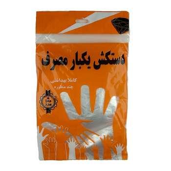 دستکش یک بار مصرف مدل 008 بسته 100 عددی