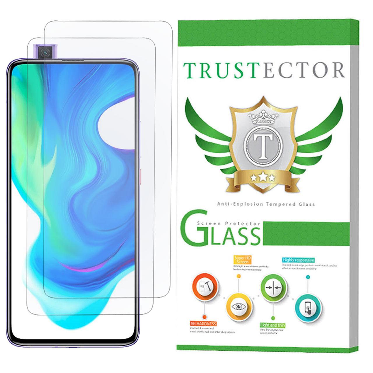 محافظ صفحه نمایش تراستکتور مدل GLS مناسب برای گوشی موبایل شیائومی  Poco F2 Pro  بسته 2 عددی              ( قیمت و خرید)
