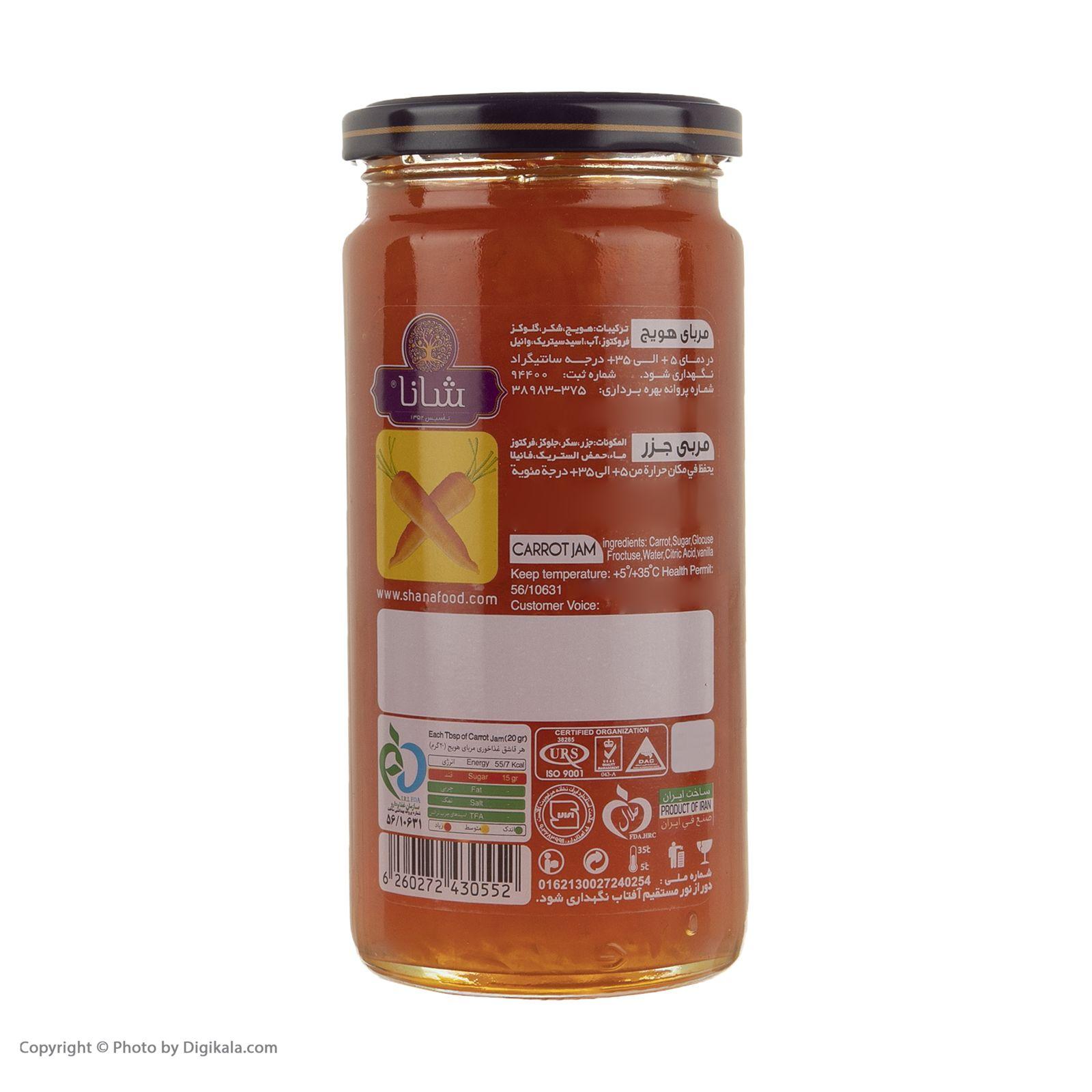 مربا هویج شانا - 570 گرم main 1 5