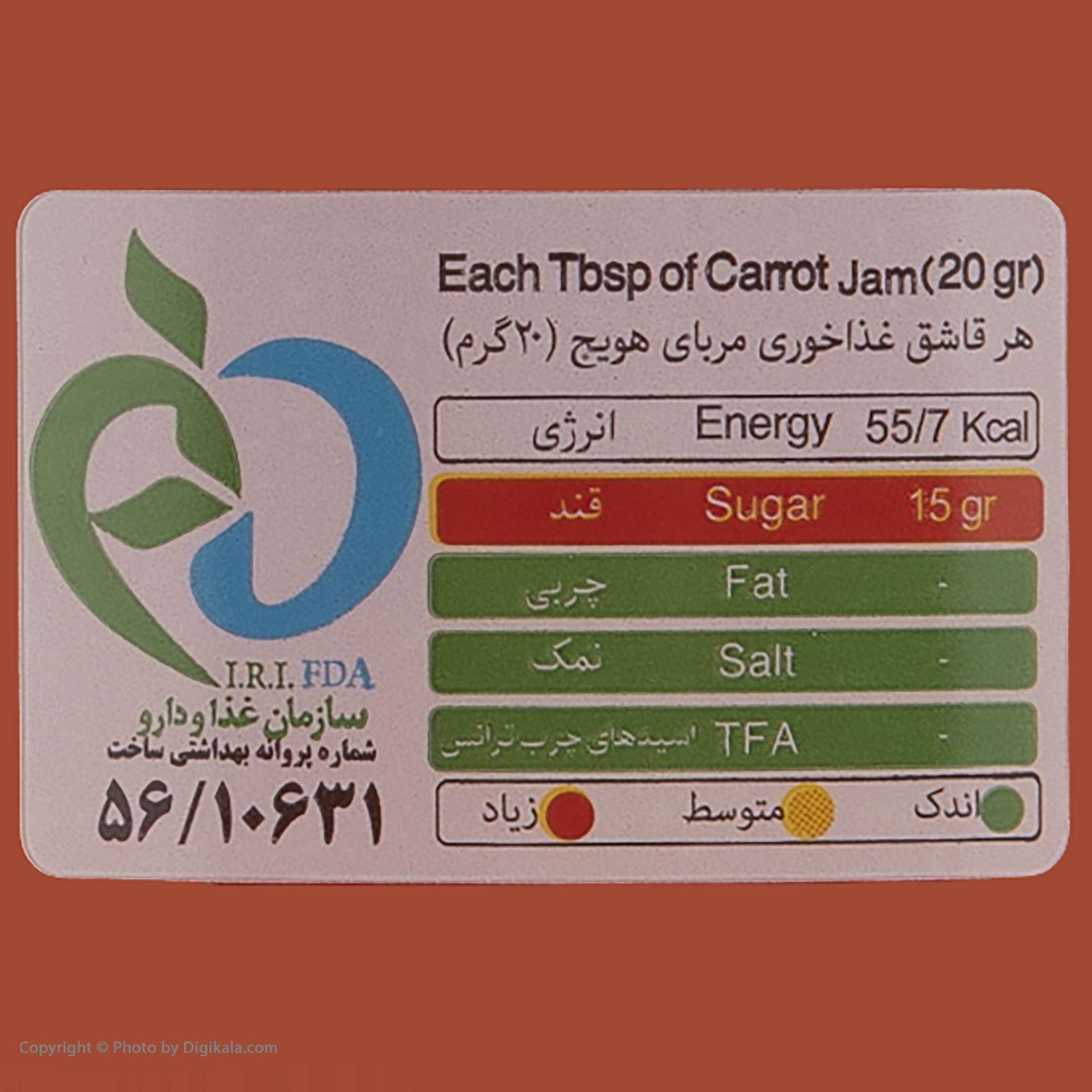 مربا هویج شانا - 570 گرم main 1 6