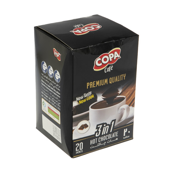 هات چاکلت کوپا - بسته 20 عددی