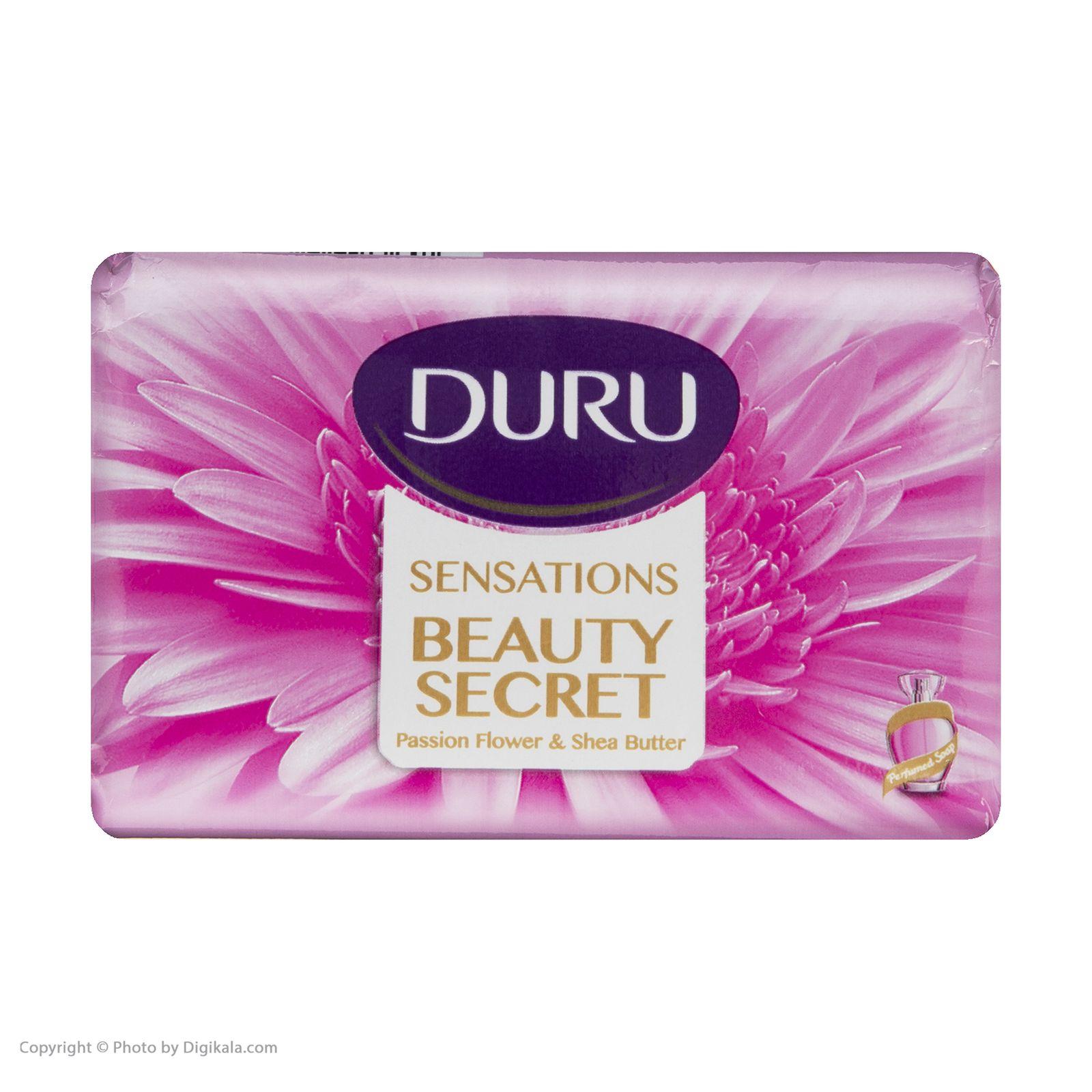 صابون دورو مدل Beauty Secret مقدار 125 گرم  -  - 5