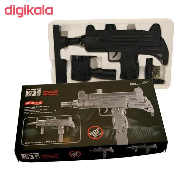 تفنگ بازی مدل M35 main 1 1