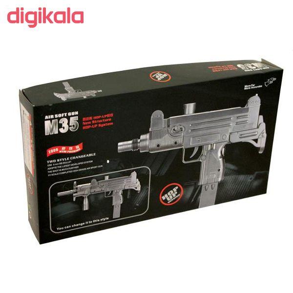 تفنگ بازی مدل M35 main 1 2
