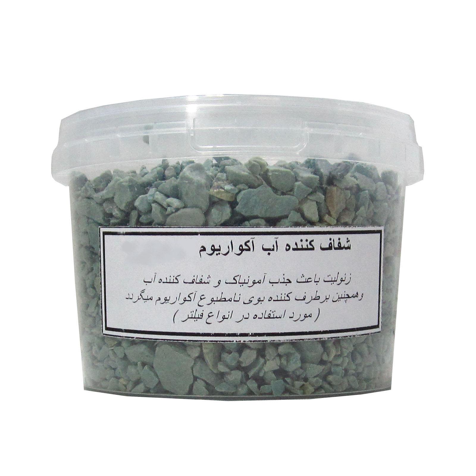 خرید                      شفاف کننده آب آکواریوم کد 876 وزن 500 گرم