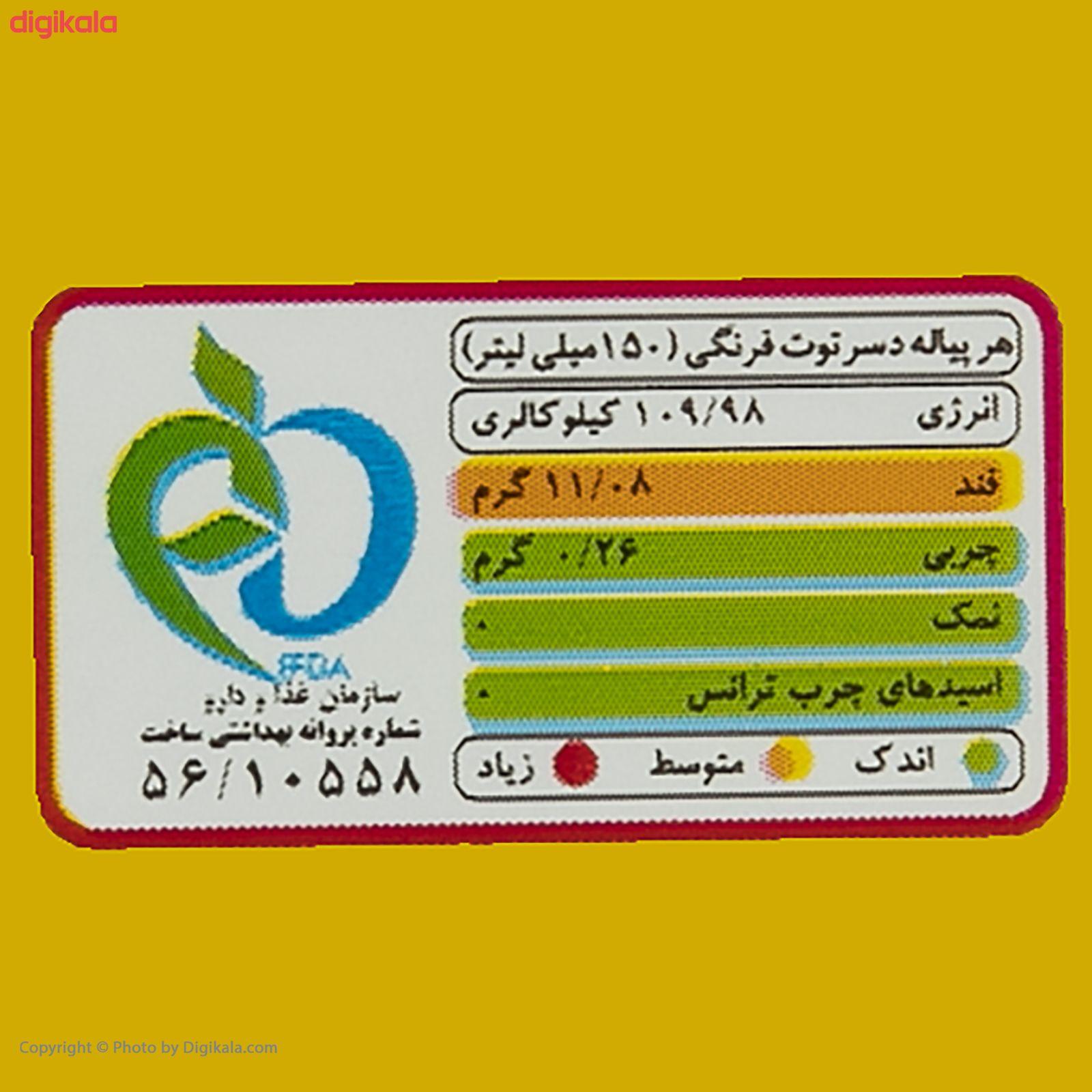 پودر پودینگ فوری کوپا با طعم توت فرنگی - 100 گرم main 1 3