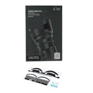 برچسب پوششی لنز کی وی مدل KS-Z2470F4CF مناسب برای لنز نیکون NIKKOR Z 24-70mm f/4 S