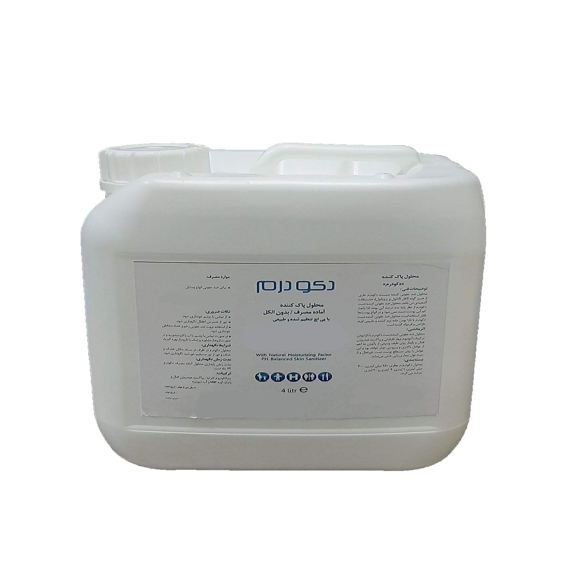 مایع ضدعفونی کننده سطوح دکودرم مدل N1 حجم 4 لیتر