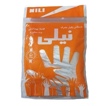 دستکش یکبار مصرف نیلی کد 06 بسته 100 عددی