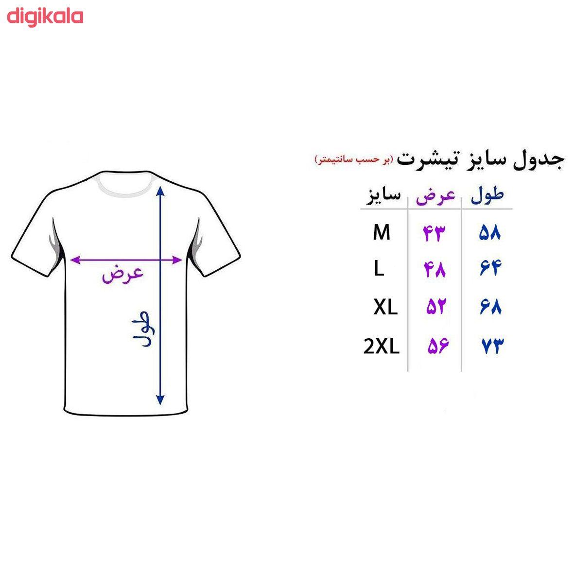 تی شرت زنانه طرح بیلی ایلیش کد S001 main 1 1
