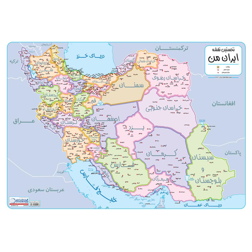 نقشه ایران من گیتاشناسی کد 1612