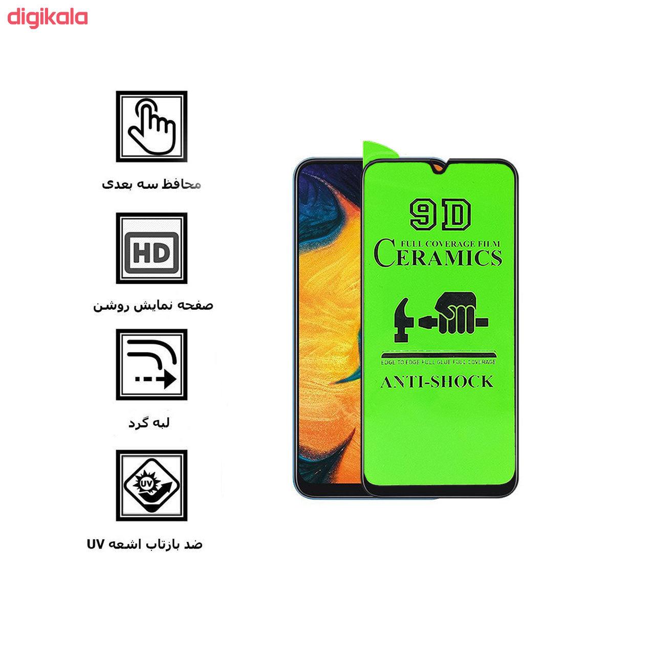 محافظ صفحه نمایش مدل R_CRG مناسب برای گوشی موبایل سامسونگ Galaxy A50 main 1 1