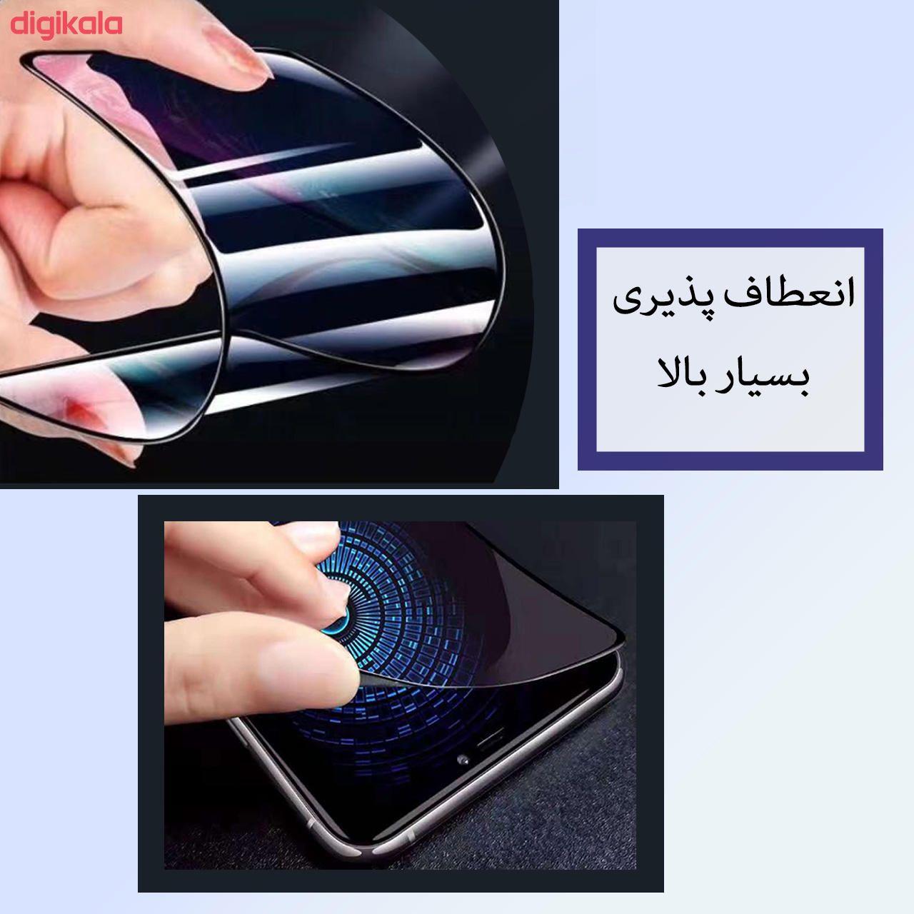 محافظ صفحه نمایش مدل R_CRG مناسب برای گوشی موبایل سامسونگ Galaxy A50 main 1 2