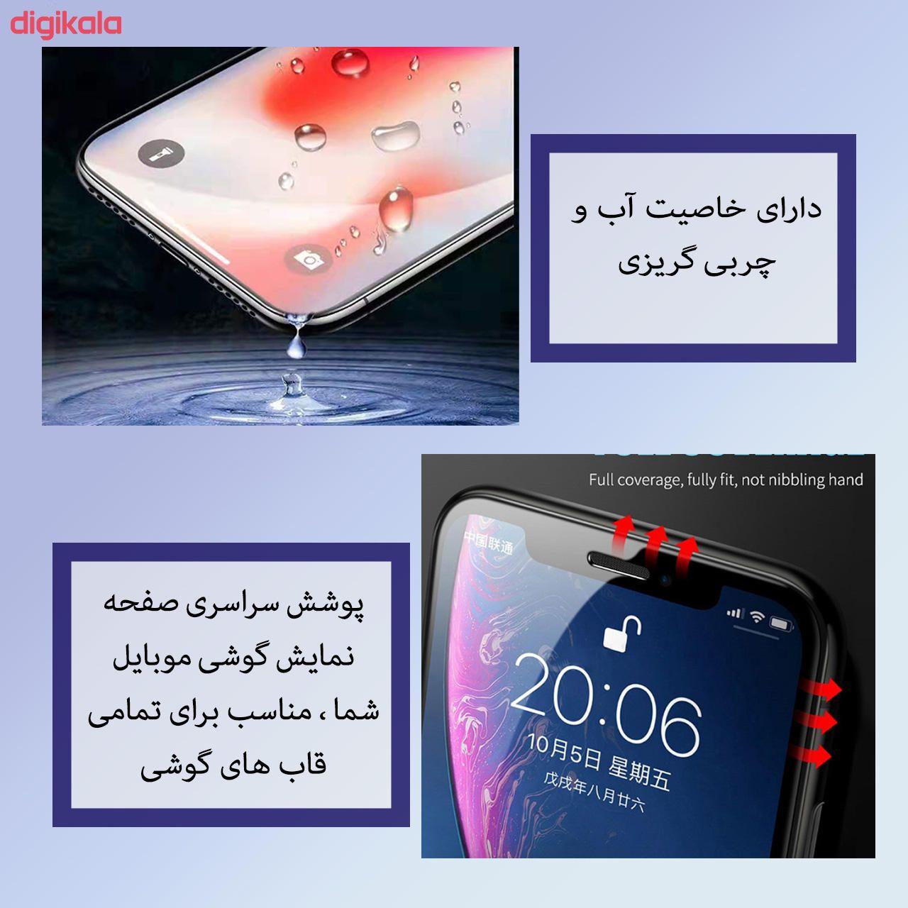 محافظ صفحه نمایش مدل R_CRG مناسب برای گوشی موبایل سامسونگ Galaxy A50 main 1 3