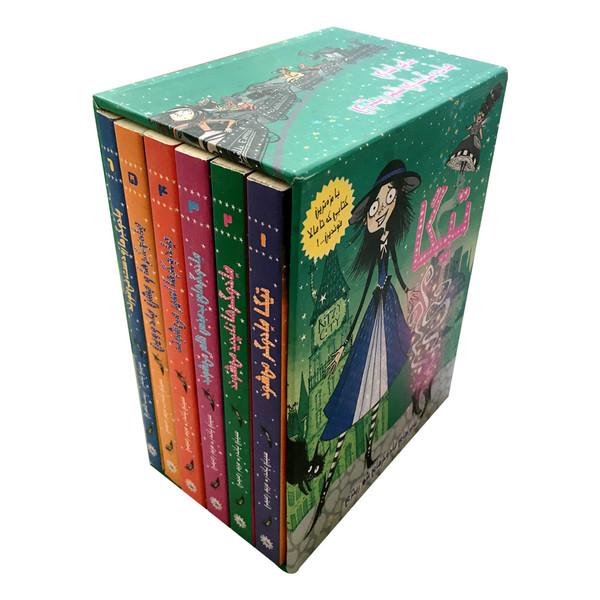 كتاب ماجراهاي جادوگرهاي شهر ريتزي اثر سيبل پاندر نشر ايران بان 6 جلدي