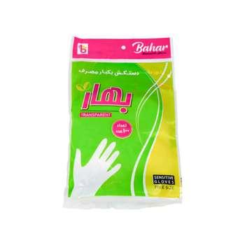 دستکش یکبار مصرف بهار مدل 01 بسته 100 عددی