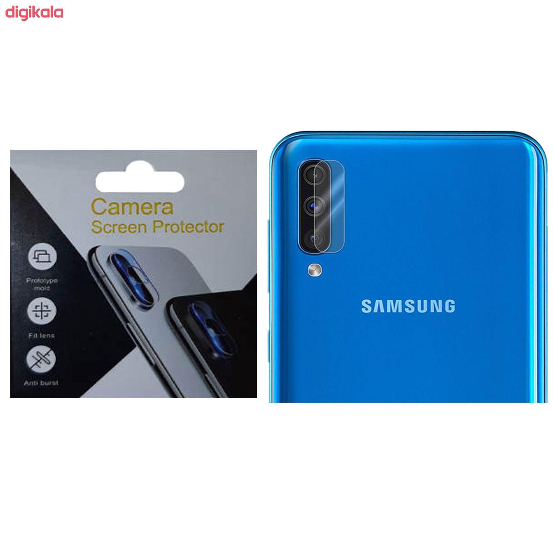 محافظ لنز دوربین مدل CM_88 مناسب برای گوشی موبایل سامسونگ Galaxy A50 main 1 1