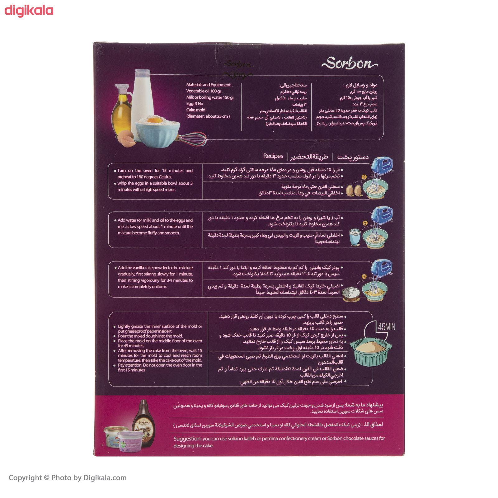 پودر کیک وانیلی سوربن - 500 گرم main 1 2